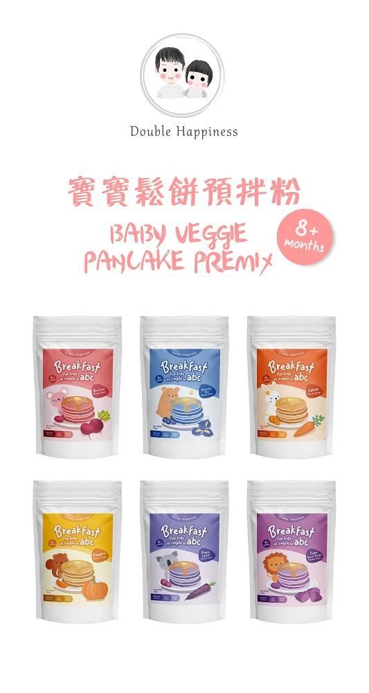 Baby Pancake Premix