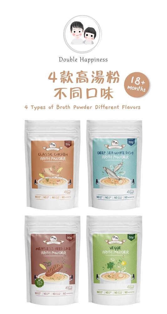 Broth Powder