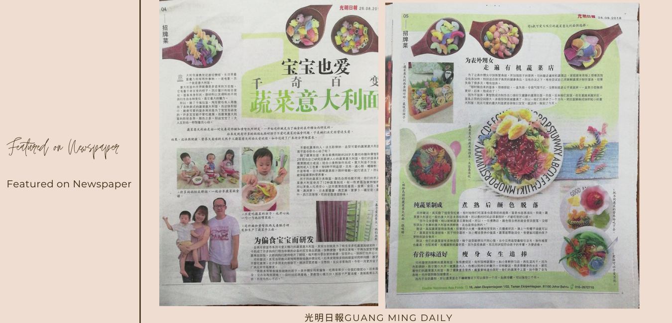 Double happiness featured on newspaper (2)