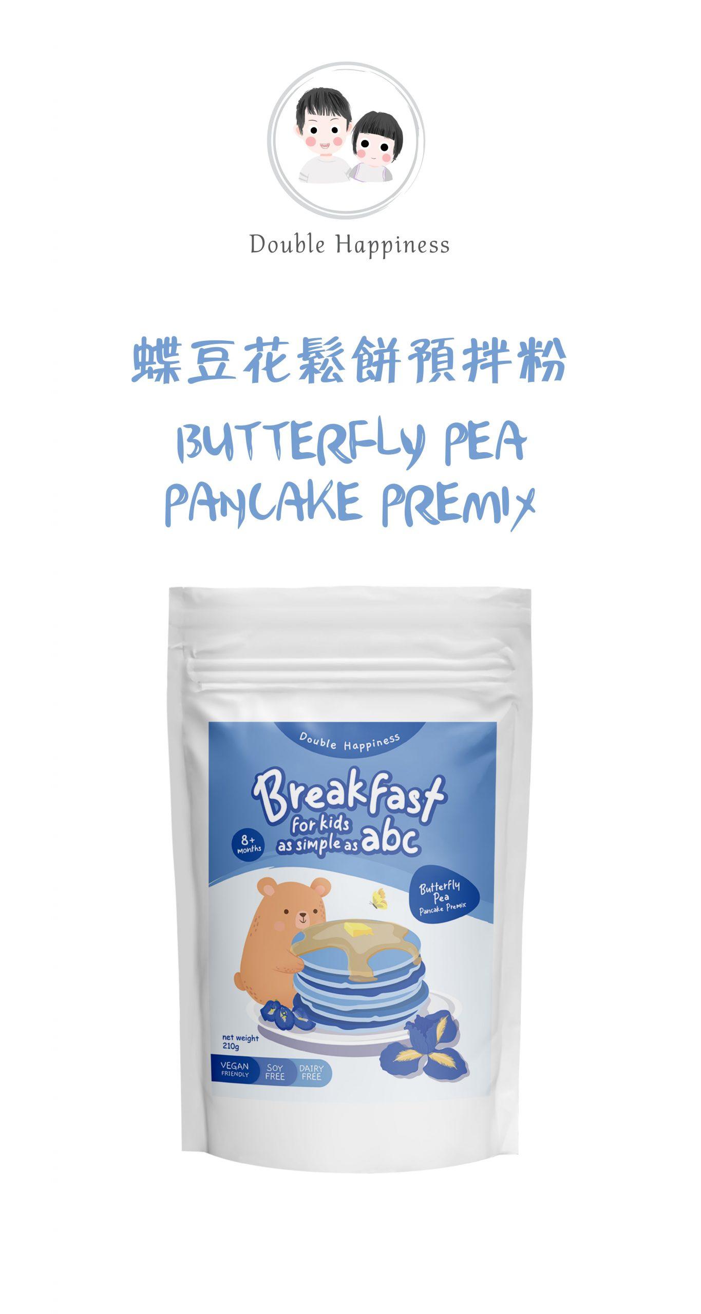 Butterfly Pea Pancake Premix