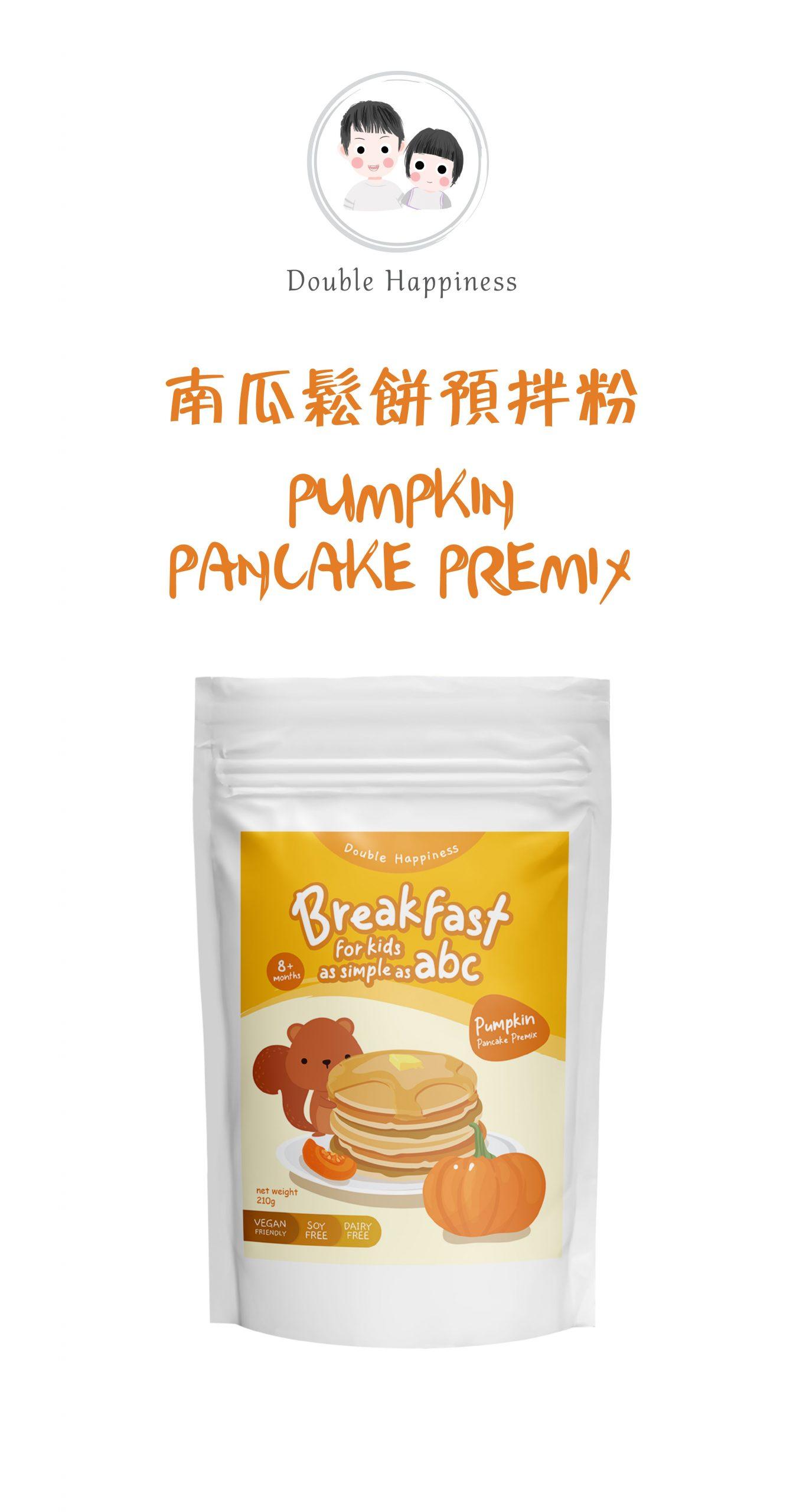 Pumpkin Pancake Premix
