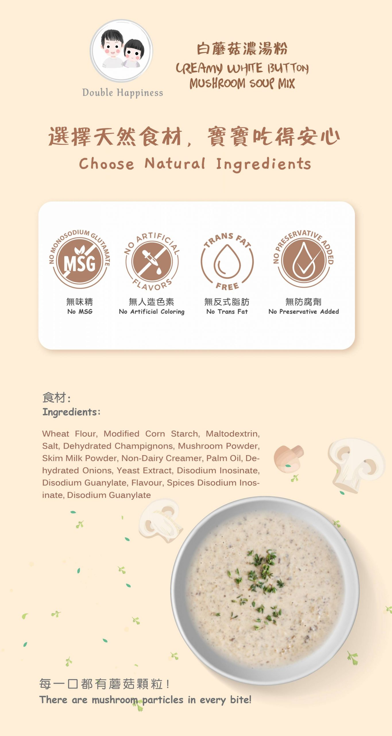Creamy Mushroom Soup with natural food ingredients