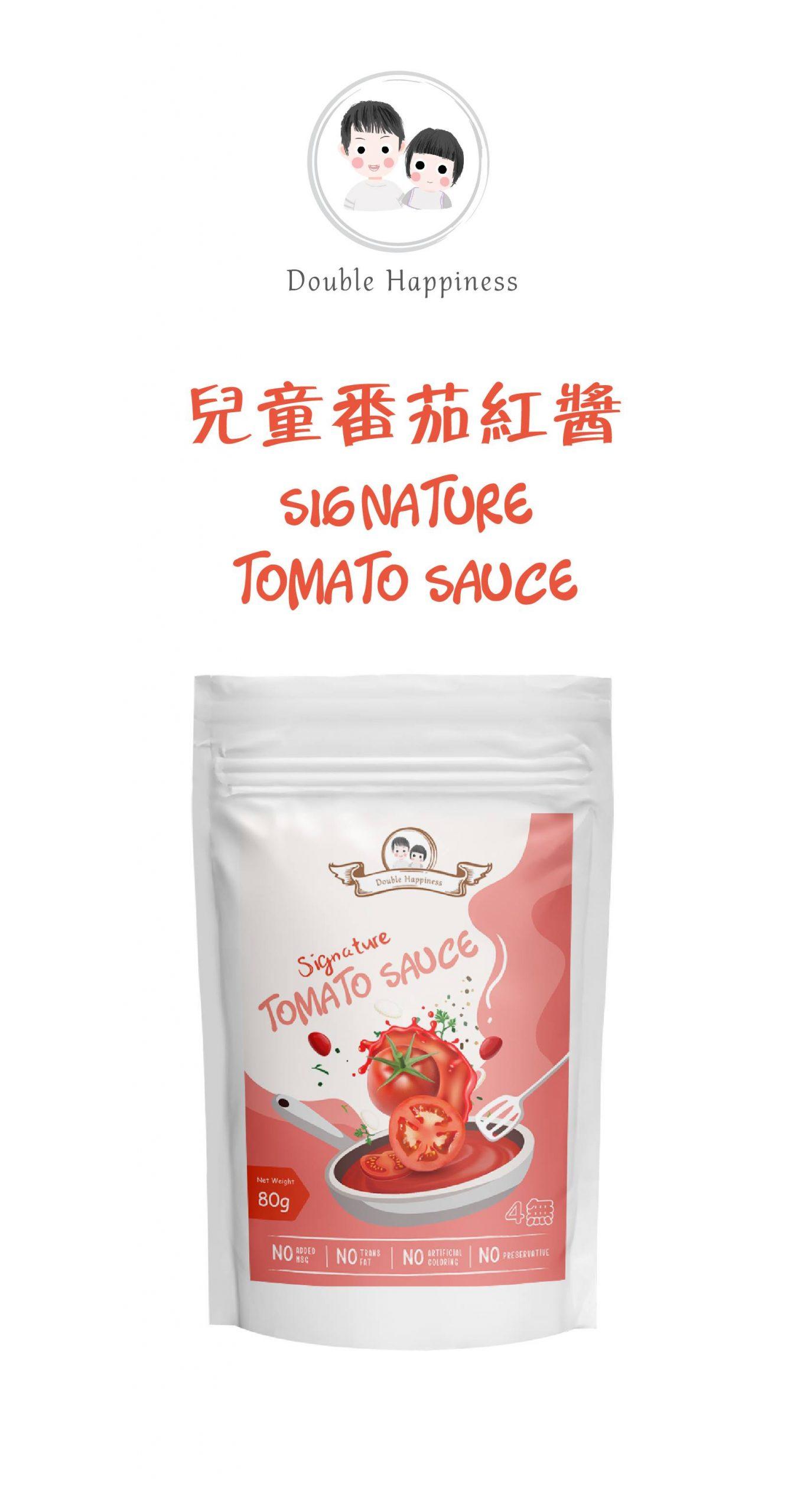 Signature Tomato Sauce
