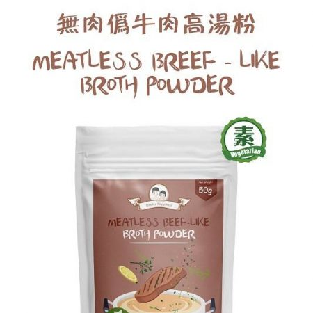 Meatless beef-like broth powder