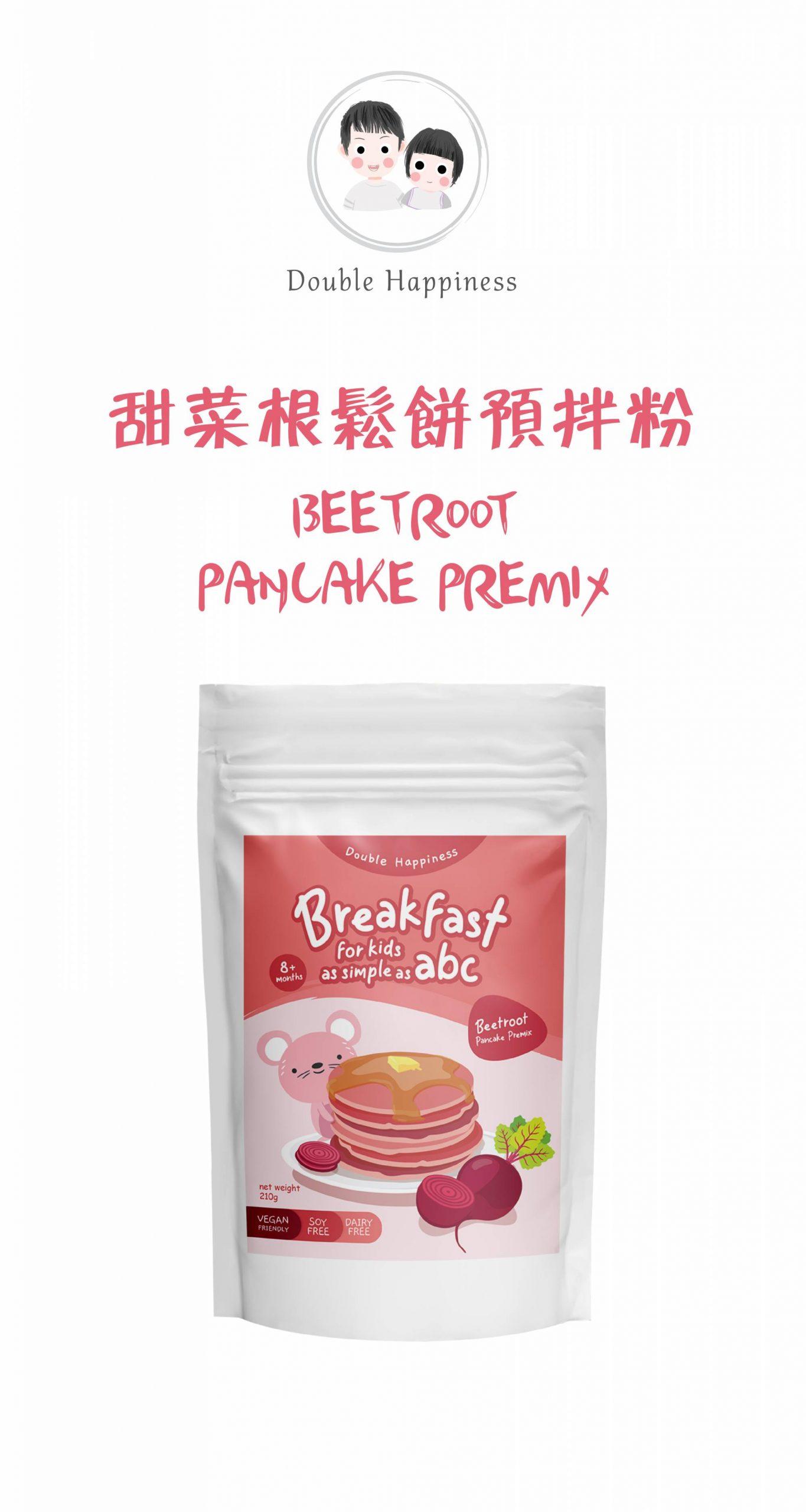 Beetroot Pancake Premix