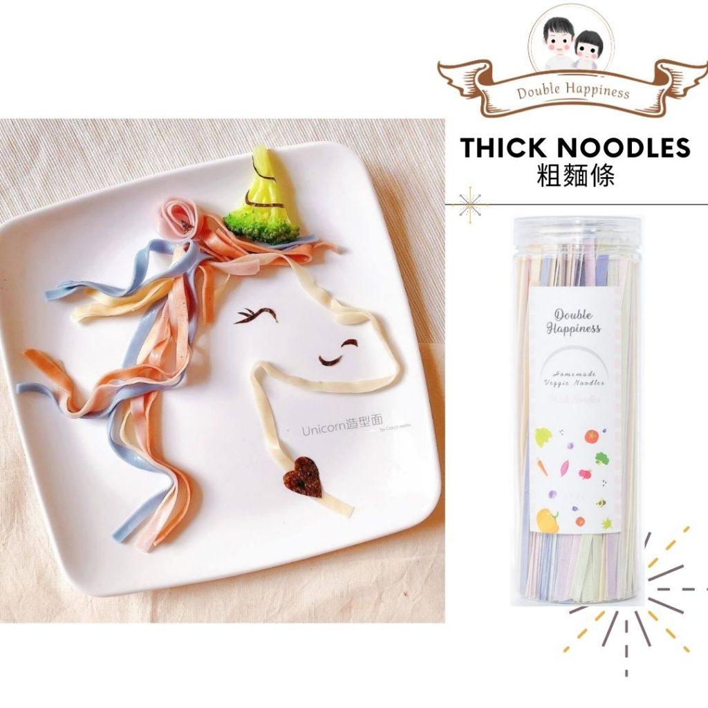 Veggie Thick Noodles