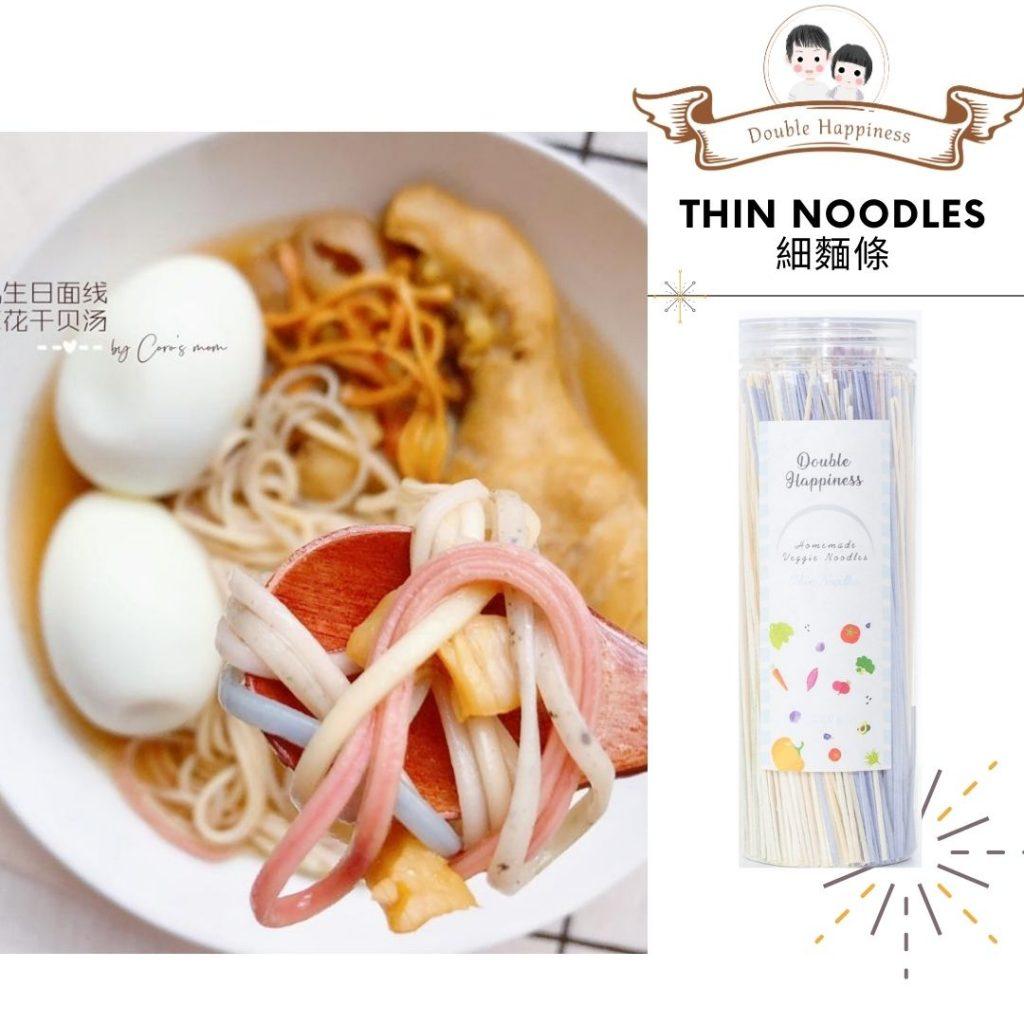 Veggie Thin Noodles