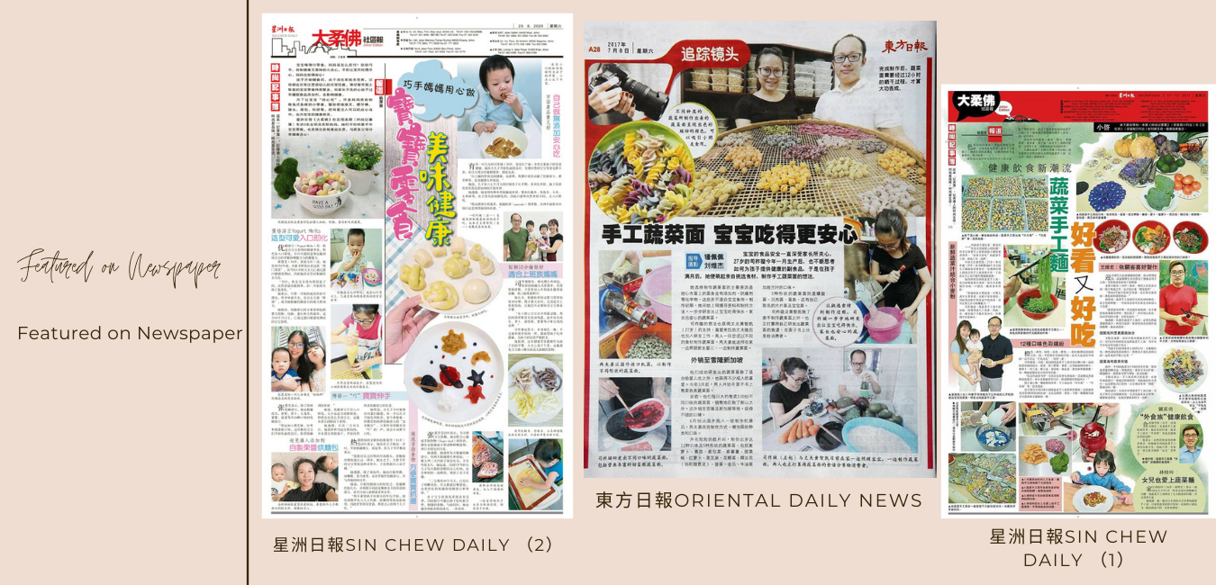 Double-Happiness-Featured-on-newspaper