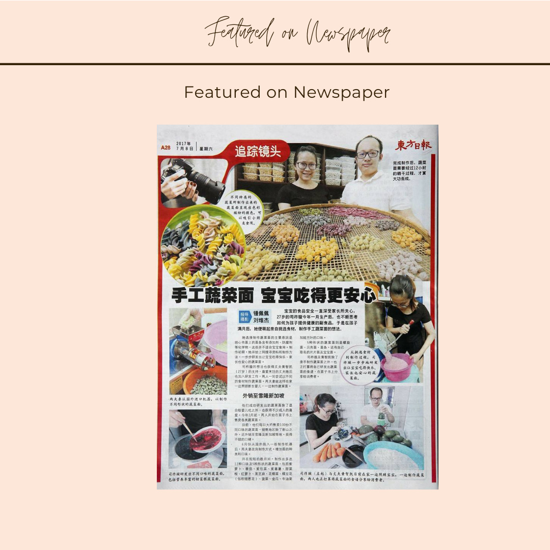 Doublehappiness natural food on news paper-3