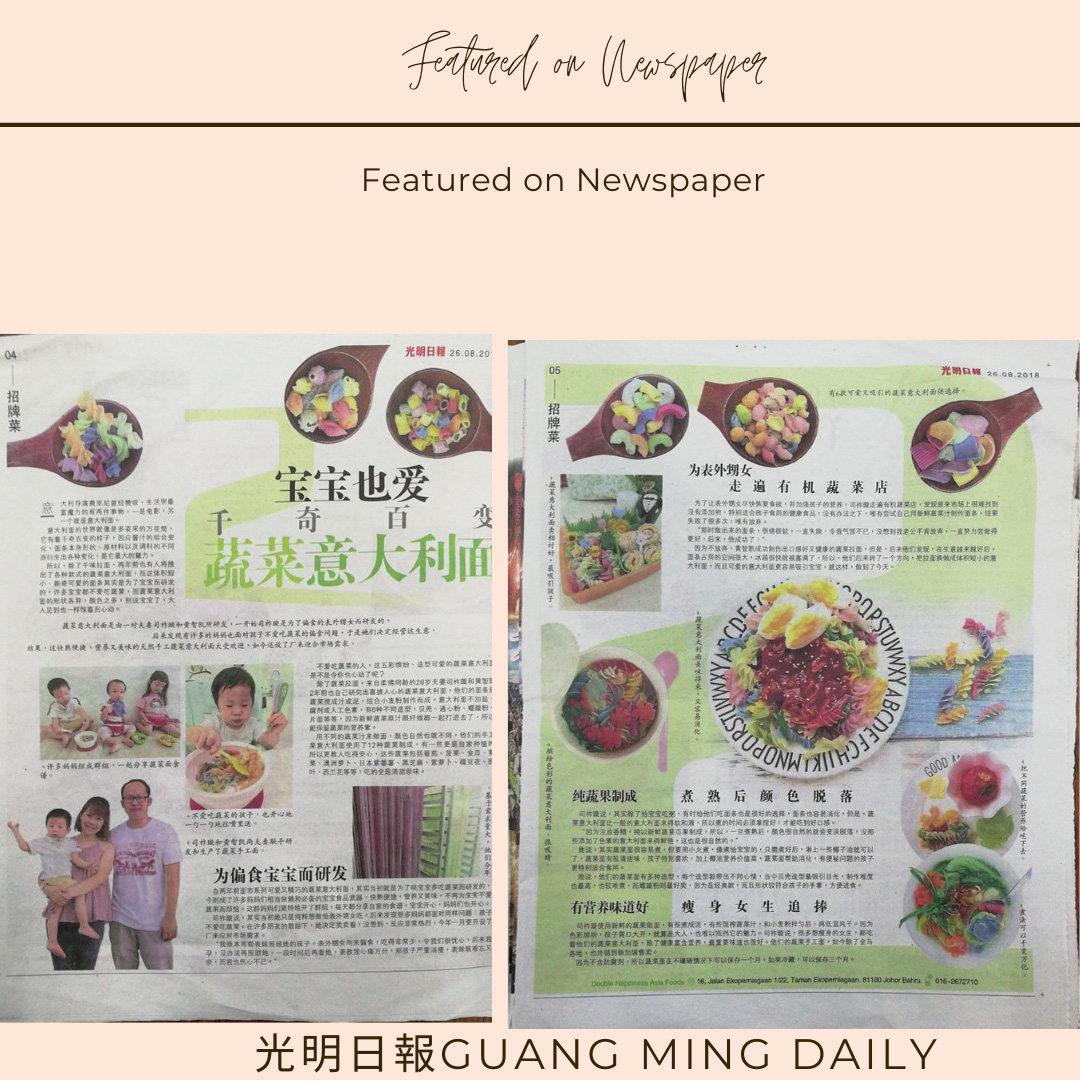 Doublehappiness natural food on news paper-1